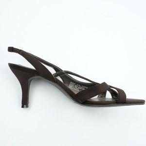 Naturalizer Shoes - Naturalizer Dark Brown Prissy Kitten Heels 8.5W
